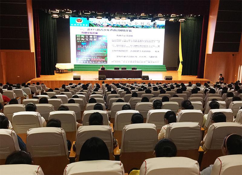 """南通市互联网协会举办 """"指尖少年 阳光成长""""网..."""